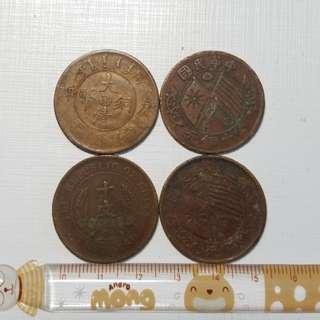 清民銅錢4枚 品相上佳 保真 便宜出5