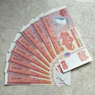 8 PCS SINGAPORE $10 BIRD C/26 262392-99 RUN UNC