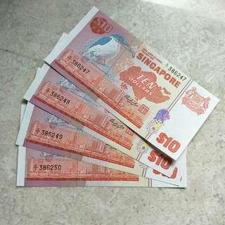 C/1 386247-50 GOOD PREFIX 4 PCS SINGAPORE $10 BIRD RUN UNC