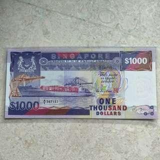 SINGAPORE $1000 SHIP HTT A/8 367151 AU