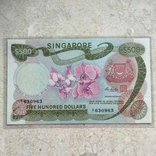 AU SINGAPORE $500 ORCHID HSS W/SEAL A/1 630693