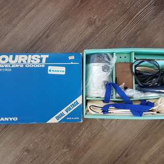 Travelling kits