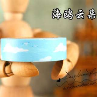 Washi Tape (Ref No.: 142)