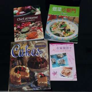 Baking & cooking book