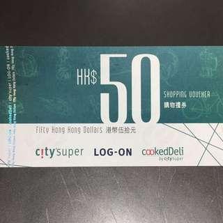 City Super Coupons $50 x 6