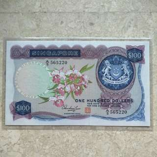 SINGAPORE $100 ORCHID HSS W/SEAL A/5 565220 AU