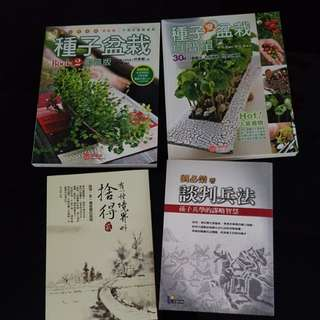 Chines books