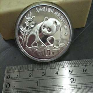 Pure 999 1oz Ag Silver Coin