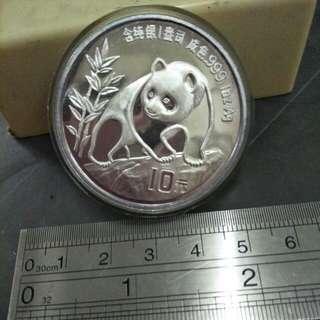Pure 999 1oz Ag Silver Coin