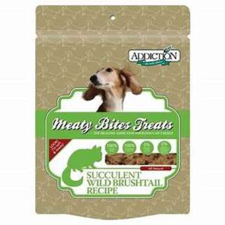 Addiction Meaty Bites Brushtail (for dog) 4 oz