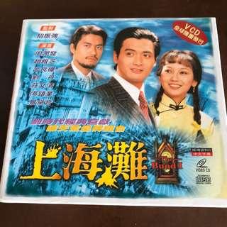 VCD-TVBI (上海灘)