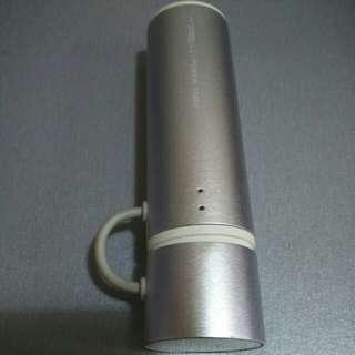 MPOW Power tube
