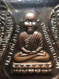 ✅ Thai Amulet - Rian Lp Thuad - Big Head - Phim Hua Toh - Diamond Armour Yant - BE2554 - Thai Amulets