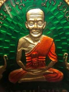 ✅ Thai Amulet - Rian Lp Thuad LongYa Green Edition - Lp Keow - Lp Kaew - Thai Amulets