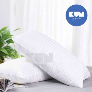 🔥Ready stock🔥2pcs Japanese hotel pillow super comfy
