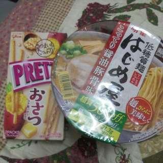 日本明星低糖質醬油豚骨味杯麵+日本固力果glica紫薯味pretz百力滋