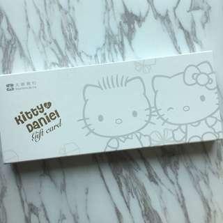 絕版 全新 Sanrio Cinnamoroll / My Melody / Hello Kitty / Little Twins Stars 信用卡 Gift Card