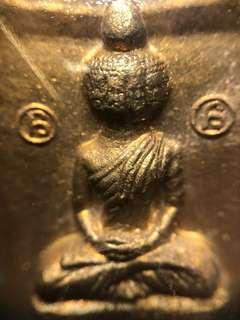 ✅ Thai Amulet - Phra Setthi Nawagot Lang Lp Thuad - Thai Amulets