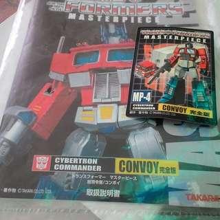 Transformers Optimus Prime MP-4
