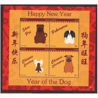 GHANA 2017 LUNAR NEW YEAR OF DOG 2018 SOUVENIR SHEET OF 4 STAMPS IN MINT MNH UNUSED CONDITION
