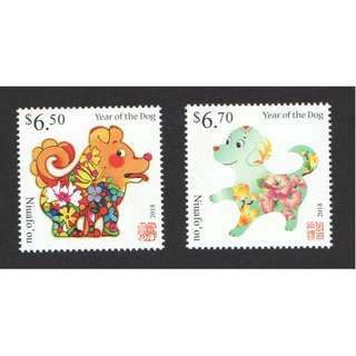 NIUAFO'OU 2018 LUNAR NEW YEAR OF DOG COMP. SET OF 2 STAMPS IN MINT MNH UNUSED CONDITION