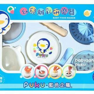 Puku food maker