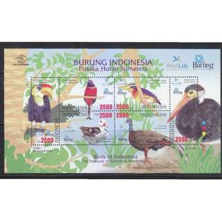 INDONESIA 2009 BIRDS OF INDONESIA SUMATRAN RAINFOREST SHEET OF 6 STAMPS IN MINT MNH UNUSED CONDITION