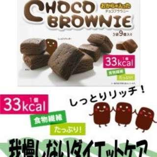 全新 日本 減肥 瘦身 朱古力蛋糕 1塊33卡路里
