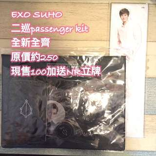 EXO SUHO passenger kit