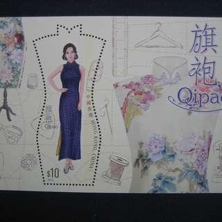 香港2017-旗袍-小型張