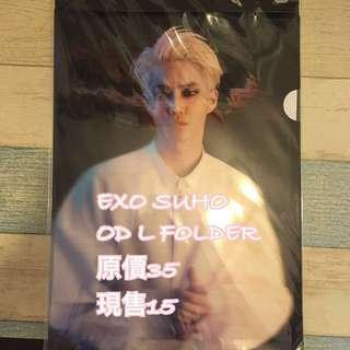 EXO SUHO l folder