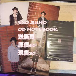 EXO SUHO notebook
