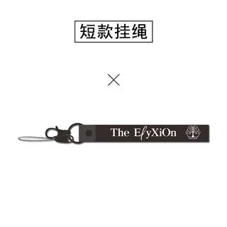 exo the elyxion strap keychain