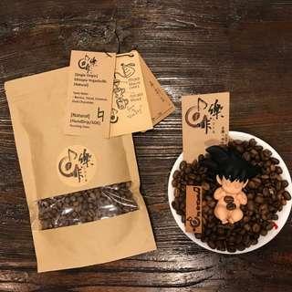 精品咖啡豆-Ethiopia Yirgacheffe Natural單品/手沖/掛耳包