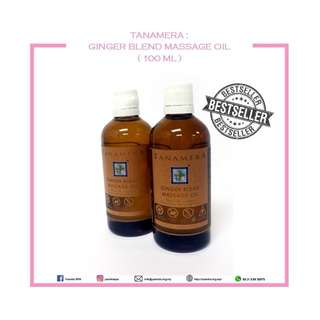 TANAMERA : GINGER BLEND MASSAGE OIL