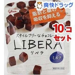 全新 日本 libera 減肥 瘦身 阻隔脂肪 糖 吸收 朱古力 現貨