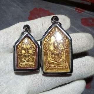 LP Sakorn 2553 Phra Khunpean