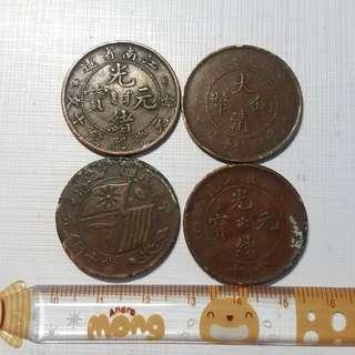 清民銅錢4枚 品相完好 美味包漿 保真 便宜出8