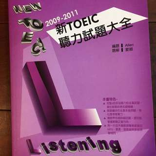 🚚 新Toeic 聽力試題大全 2009-2011