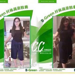 Bgreen (3 Free 1)