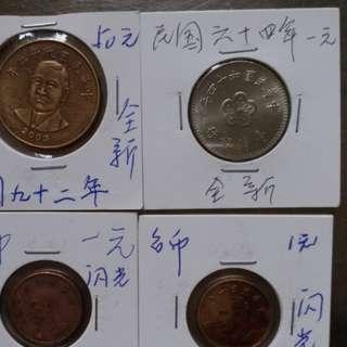 旧版台币4粒共售