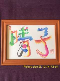 Customised Rainbow Calligraphy with Frame 2L