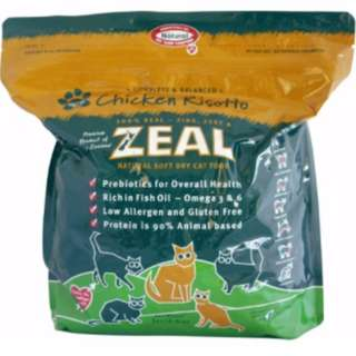 CLEARANCE SALES ZEAL SOFT DRY CAT FOOD 1.5kg AS LOW AS $20