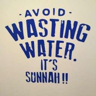 Islamic Self reminders sticker!