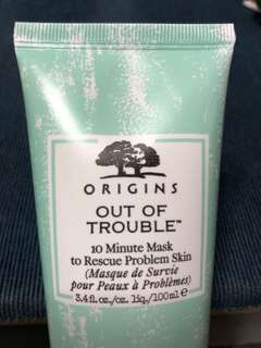 Origins out of trouble 10 minutes mask