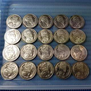 20X 1981 Singapore $1 Stylish Lion Coin ( Lot of 20 Pieces )