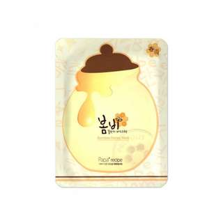 papa recipe honey mask 10 sheets per box