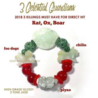 CHINESE FENG SHUI 3 Killings Celestial Guardians 2018 Red Jade