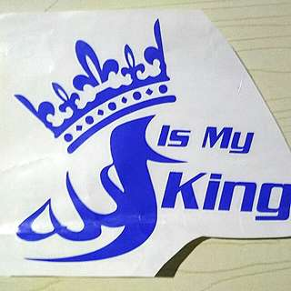 Allah is my king stickers!