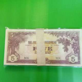 THE JAPANESE  GOVERNMENT. FIVE  DOLLARS  100 PCS